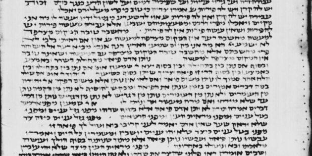 Tosefta Yadayim 2:14: The Biblical Canon and Divine Inspiration