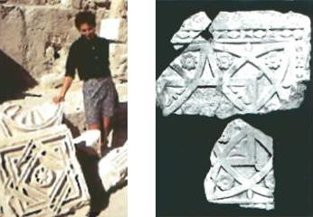 Ummayad_Stone_Decoration