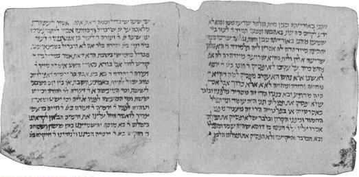 Jerusalem Talmud Haggigah 2:1 (77a-77c): Four Who Entered the Pardes