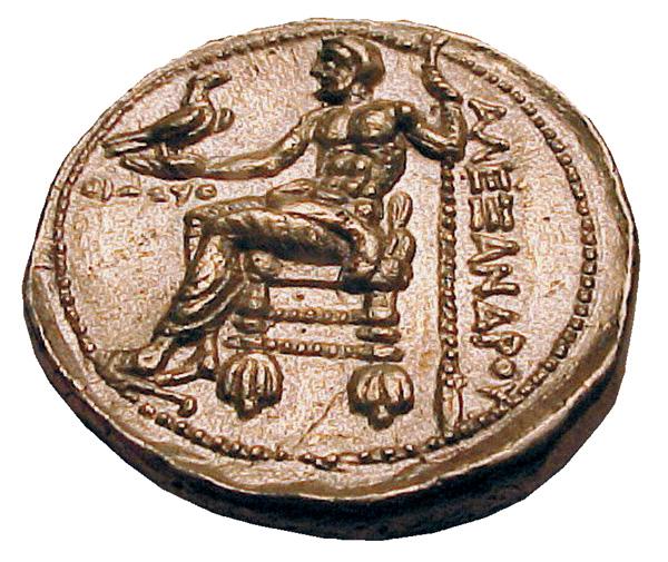 Zeus_Coin
