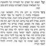 Al ha-Nissim: Additional Prayer for Hanukkah