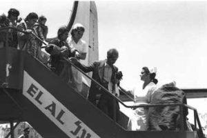 Iraqi Jews Landing in Israel 1950