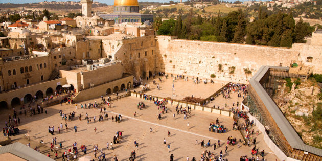 1519 The Jews of Jerusalem