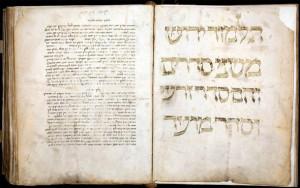 leiden-jerusalem-talmud