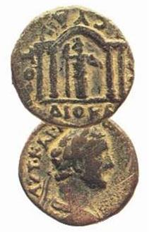 Coin_from_Sepphoris