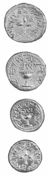 Coins_from_Masada