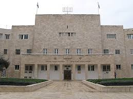Jewish Agency building in Jerusalem