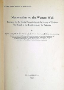 memorandum_on_the_western_wall