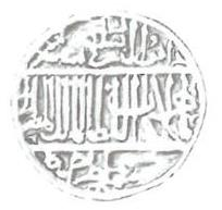 Suleiman_the_Magnificent_Inscription