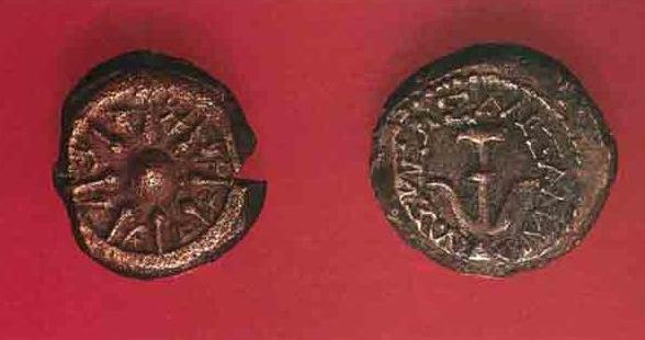 Alexander_Janneus_Coin