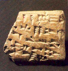 Fragment of Ugaritic alphabet tablet