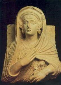 Funerary Relief from Palmyra