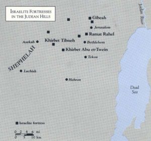 Map showing locations of Israelite fortresses in the Judean hills.