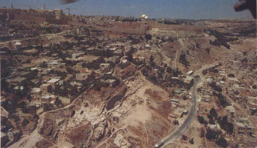 Visualizing First Temple Jerusalem, Rivka Gonen, BAR 15:03, May-Jun 1989.