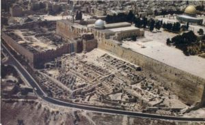 Royal Gateway to Ancient Jerusalem Discovered