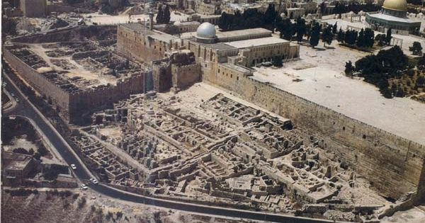 Royal Gateway to Ancient Jerusalem Uncovered, Eilat Mazar, BAR 15:03, May-Jun 1989.