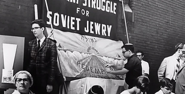The Story, 1948-1980, MyJewishLearning.com.