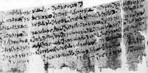2nd century bc papyrus