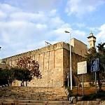 Isaac ben Joseph ibn Chelo, 1334 CE: Rosh Hashanah and Yom Kippur