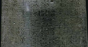 Code of Hammurabi Detail