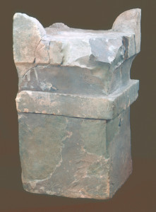 Horned Altar from Megiddo