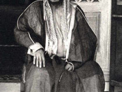 King Ibn Saud of Saudi Arabia