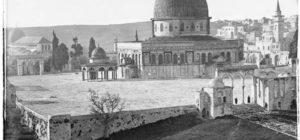 O Jerusalem, Michael R. Shurkin