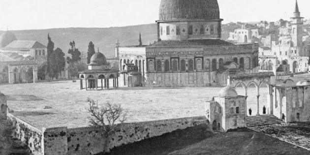 O Jerusalem, Michael R. Shurkin, BAR 30:03, May-Jun 2004.
