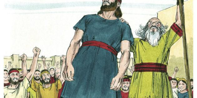 2 Samuel 11-12