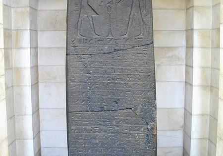 Stele of Seti, 1294-1279 BCE