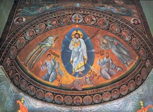 The Mosaic of the Transfiguration of Christ on Mount Tabor
