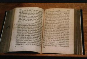 hebrew_bible (1)