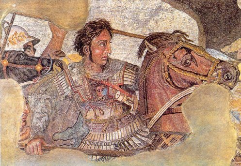 Alexander_Mosaic_Close-Up