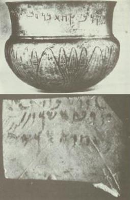 Inscribed_Silver_Bowl