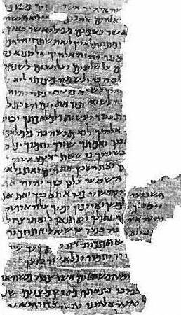 Nash_Papyrus (1)
