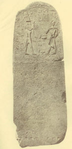 Stela_of_Ramesses_II