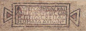 Burial_Inscription