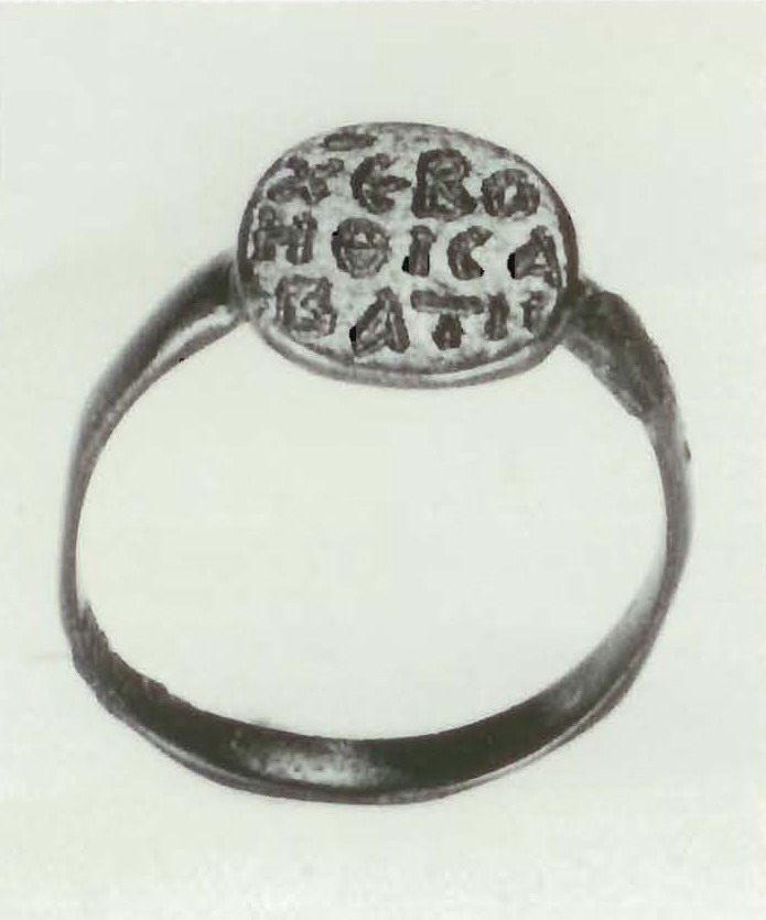 Christian_Seal_Ring