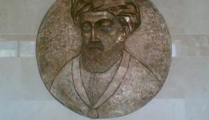 Maimonides Lands in Acre, 1165