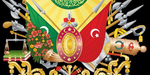 Overview: Ottoman Empire