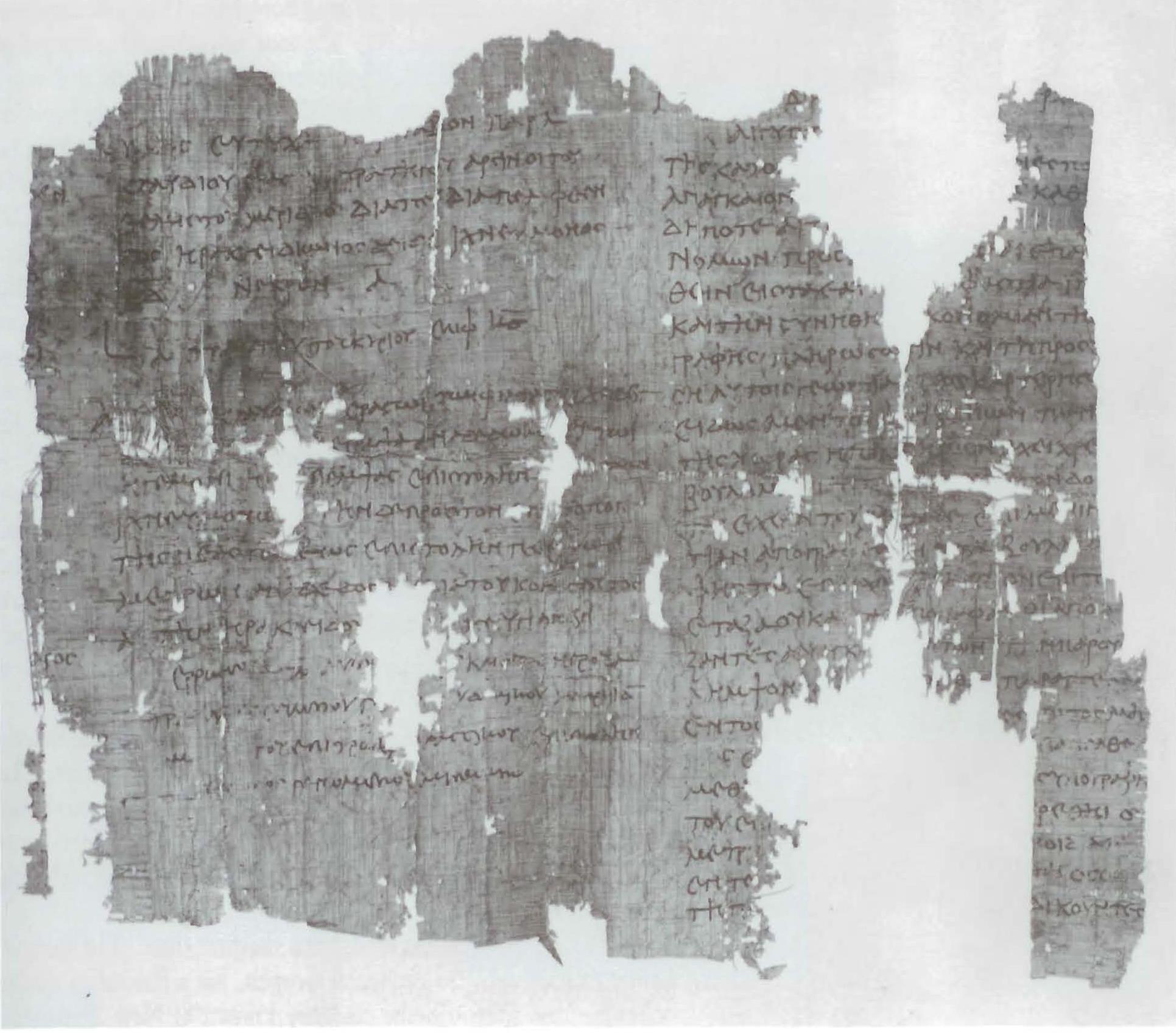 Papyrus_Census_Order