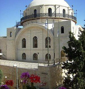 Destruction of the Me'ara Synagogue in Jerusalem