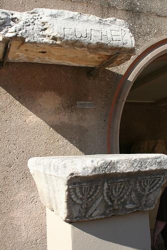 Corinth_Synagogue