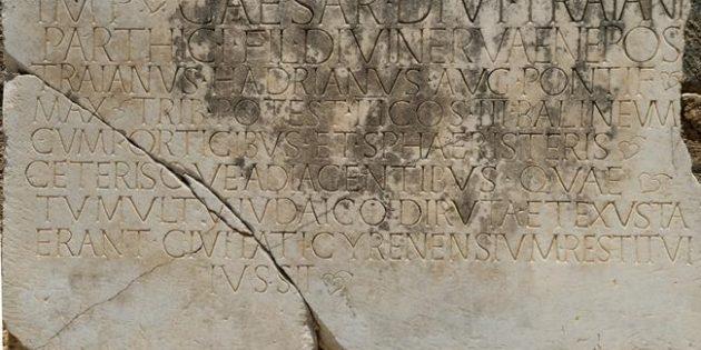 115 C.E. – 117 C.E. The Jewish Rebellion against Emperor Trajan