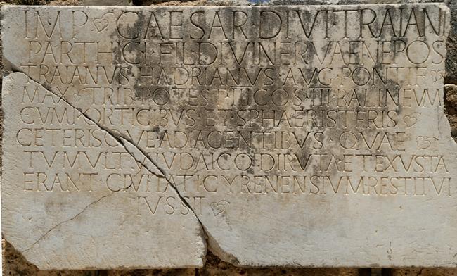 Jewish_Revolt_against_Trajan