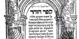 Jewish Mysticism And Esotericism
