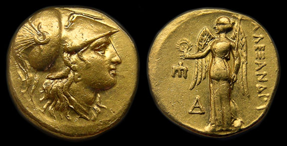 Alexander_the_Great_Coin