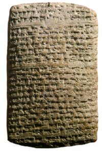 The Amarna Letters, 14th century BCE