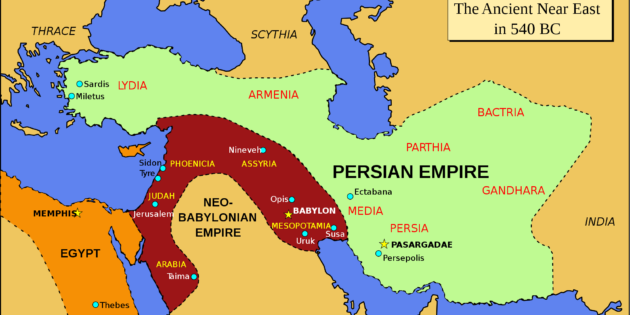 The Ancient Empires of the Middle East, Hadassah Levy, COJS.