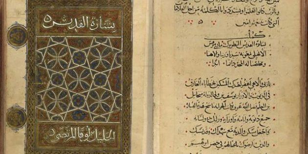 Arabic Gospel, 14th century